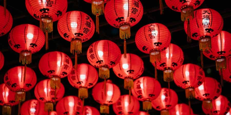 Simple Gives for the Chinese New Year